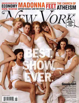 Everyone I know is addicted to GG. Do you have the fever?